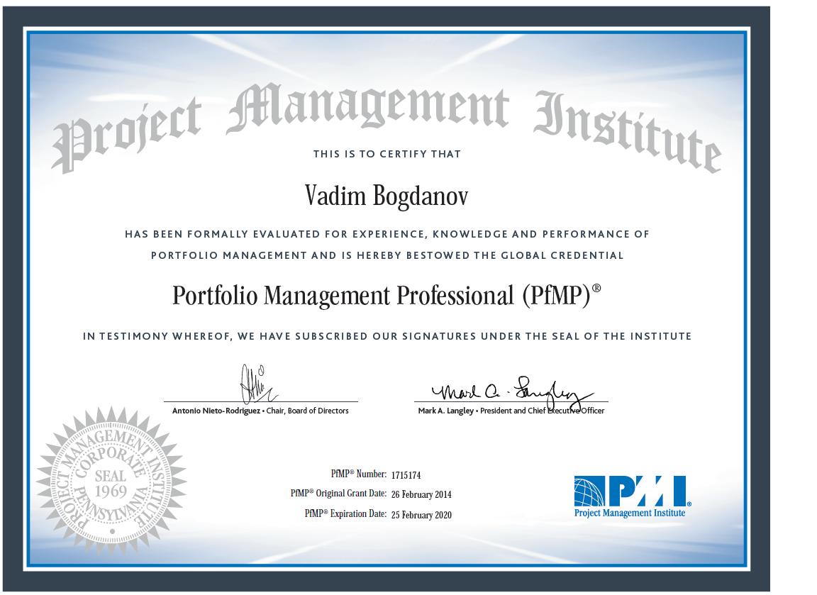 Управление проектами: статьи - Вадим Богданов подтвердил свой статус сертифицированного руководителя портфелей проектов (PMI PfMP) до 2020 года